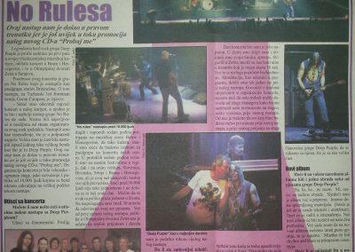 No Rules - predgrupa Deep Purple 2007. ..